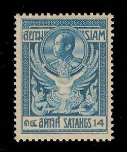 1910-Thailand-Siam-Stamp-King-RAMA-V-Garuda-14-Satang-Mint-Sc-143