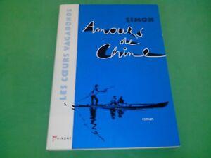 Amours-de-Chine-Simon-Akinome