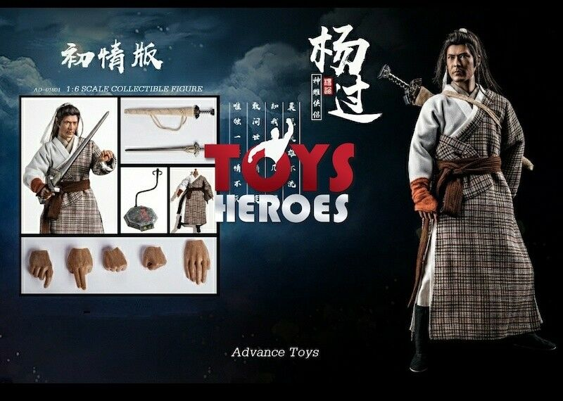 ADVANCE TOYS AD-01801 YANG GUO FIRST LOVE VER. THE RETURN OF THE CONDOR Preorder