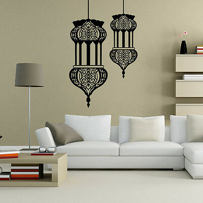 Islamic Muslim Art Culture Mural Removable Wall Sticker Vinyl Decal Home Decor