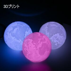 Gift 4*4cm  Key Ring Decor Earth Night Light 3D Lamp Magical  Keychain 3D Print