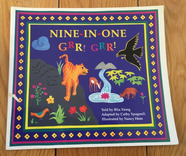 Nine-in-one Grr! Grr! by Blia Xiong, Cathy Spagnoli (Paperback, 1993)