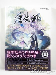 3-7-Days-Oninaki-Complete-Guide-amp-Art-Book-from-JP