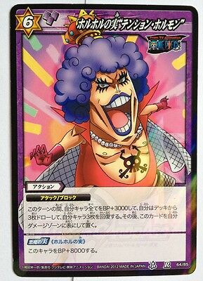 Ambitieus One Piece Miracle Battle Carddass Op11-64 R Superieure Materialen