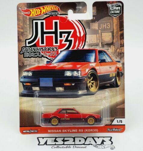 KDR30 Hot Wheels Car Culture Japan Historics 3 JH3 Nissan Skyline RS
