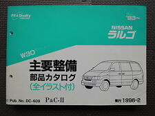 JDM NISSAN LARGO W30 Series Original Genuine Parts List Catalog