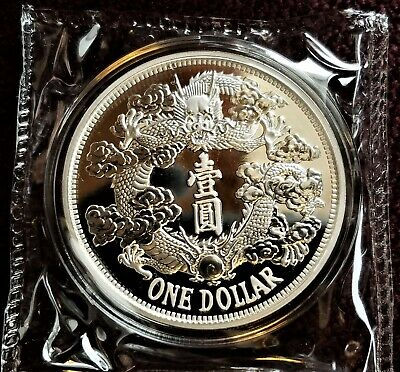 silver restrike Shanghai Mint 2018 China Tientsin Dragon Dollar 1 oz