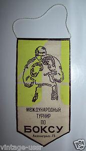 Very Rare Vintage PENNANT USSR 1973 Leningrad INTERNATIONAL BOXING TOURNAMENT