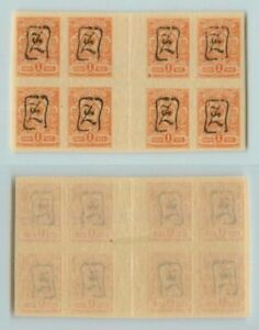 Armenia-1919-SC-30a-mint-imperf-handstamped-black-gutter-block-of-8-f7046