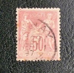 TIMBRES-DE-FRANCE-2eme-CHOIX-N-98-Oblitere-50-CENTIMES-ROSE-DEFECTUEUX