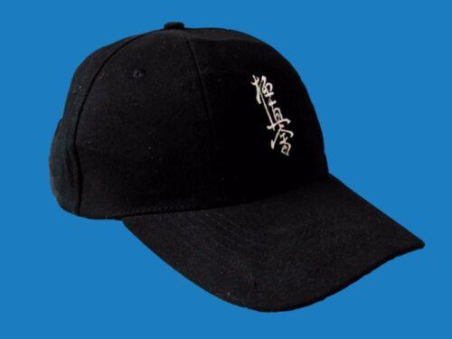 KYOKUSHIN KARATE BASE CAP JAPAN KYOKUSHINKAI BASE CAP,OYAMA