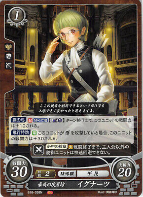 Ignatz B18-038N Fire Emblem 0 Cipher Mint FE Booster Series 18 Three Houses