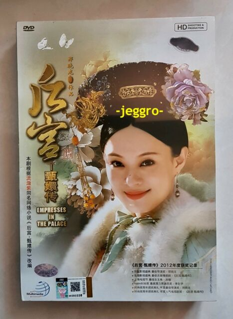 Chinese Drama DVD Empresses in the Palace 后宫甄嬛传 (2011, HD) ENG SUB All  Region