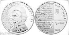 Ukraine 2013 Coin hryvnia 2 UAN Olga Kobylyanskaya nickel silver