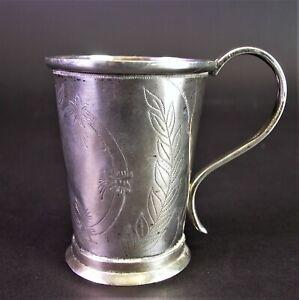 antiker-Silber-Becher-900er-Silber-Handarbeit