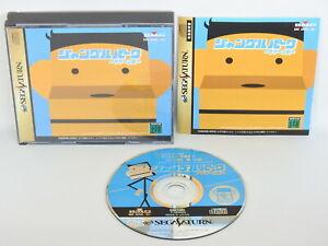 JUNGLE-PARK-SATURN-ISLAND-T-18009G-Sega-Saturn-Japan-Game-ss