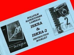 ENGLISH-MANUAL-fr-ISKRA-and-ISKRA-2-camera-medium-format-6x6-INSTRUCTION-BOOKLET