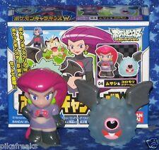 Pokemon Jessie & Woobat Poke Kids Character Series Mini Figures New USA Seller