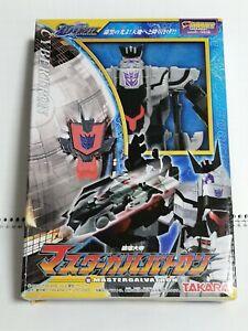 JAPAN EXCLUSIVE Master Galvatron Dengeki Hobby EZ  Transformers Armada megatron