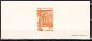 FRANCE-GRAVURES-DU-TIMBRE-N-3110-ANNEE-DU-JAPON-KUDURA-KANNON-BODHISATTVA