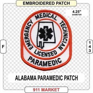 Alabama Licensed EMT Emergency Medical Technician Patches Set Of 2