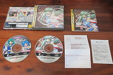CAN CAN BUNNY PREMIERE 2   -    T-19703G --  SEGA SATURN JAP.