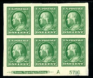 USAstamps-Unused-XF-US-Franklin-Imperforate-Plate-Block-Scott-383-OG-MHR