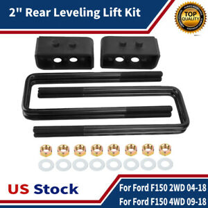 """New 2/"""" Rear Leveling Lift Kit for Ford F150 2WD 2004-2018 4WD 2009-2018 US Stock"""