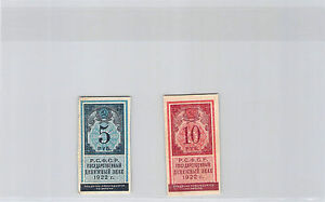 Russia Set Of 5 And 10 Rouble 1922 Pick 148 & 149