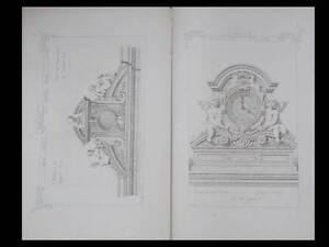 Horloges - 1874 - Gravures Architecture, Raguenet, Materiaux Et Documents SuppléMent éNergie Vitale Et Nourrir Yin
