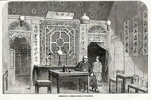 CHINA Hong Kong Chinese Architecture, Wealthy Man & Servant Antique 1850s Print