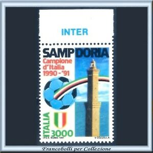 1991-Italia-Calcio-Scudetto-Sampdoria-Appendice-INTER