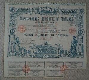 1900 bearer share for John Greaves amp Co industrial company in Berdyansk Russia - London, United Kingdom - 1900 bearer share for John Greaves amp Co industrial company in Berdyansk Russia - London, United Kingdom