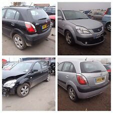 BREAKING KIA RIO 1.5 CRDI DIESEL OR 1.4 PETROL MANUAL AND AUTO OTHERS BRAKE BULB