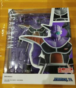 Dragon Ball Z Gi/'nyu Action Figure Demoniacal fit SHF Model In Box In Stock New