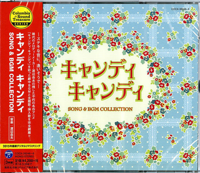 TAKEO WATANABE-CANDY CANDY SONG & BGM COLLECTION-JAPAN 3 CD K03