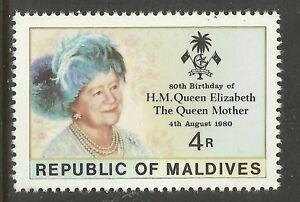 MALDIVES-1980-80th-Birthday-QUEEN-ELIZABETH-QUEEN-MOTHER-1v-MNH
