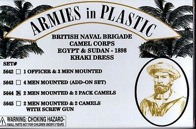 6 piece set of 54mm Plastic Army Men Figures Gordon Relief Expedition Camel Corps Mounted Guard Set #3 1:32 Scale Egypt and Sudan