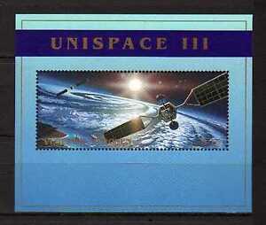 10118-UNITED-NATIONS-Vienna-1999-UNISPACE-III-S-S-MNH