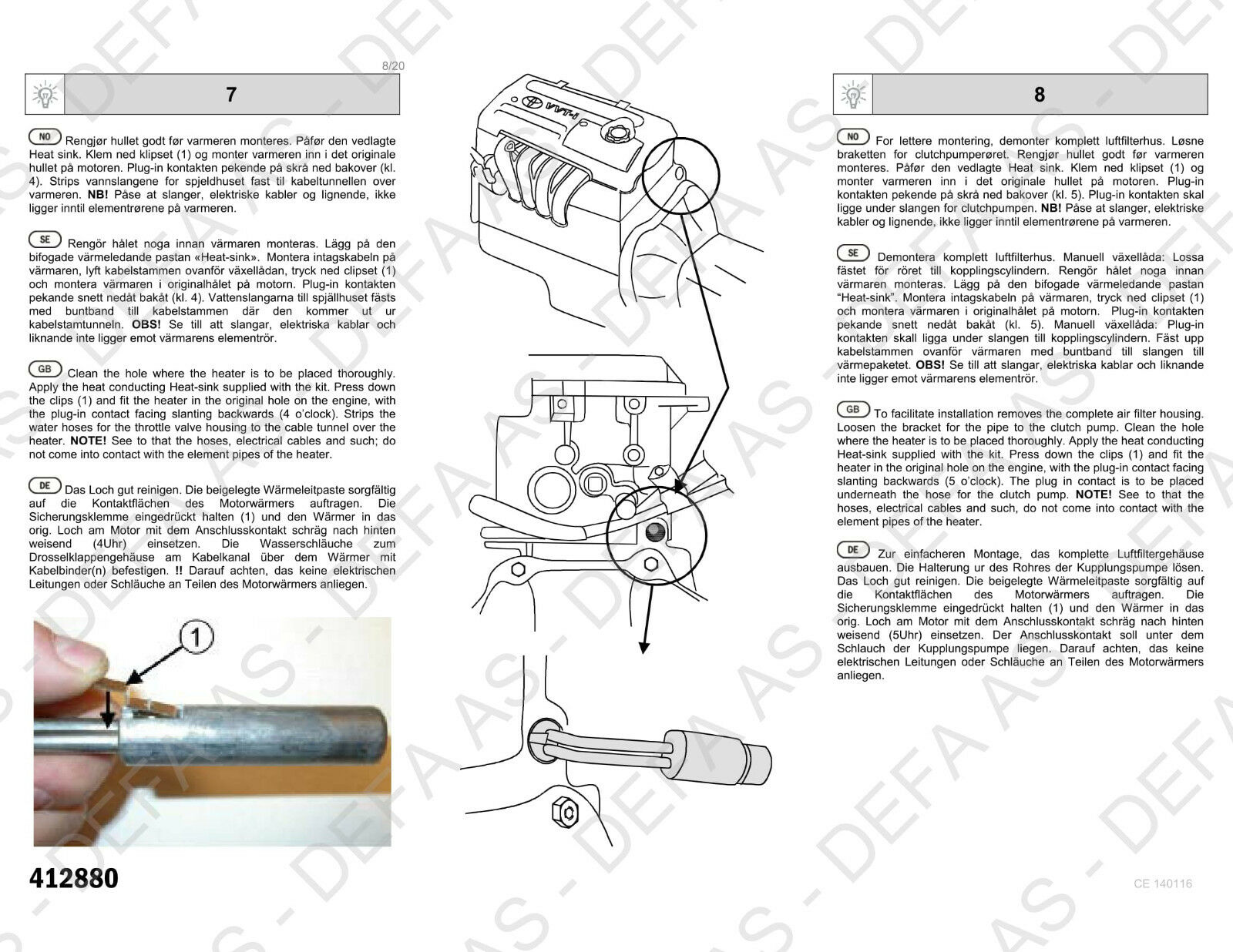 Heater DEFA RX Toyota for MANY LEXUS 412880 Hyundai IS Engine OTHER Element and j54ARL