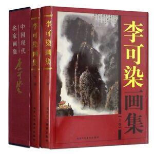 Chinese Painting Brush Ink Art Sumi-e Album Xu Wei Birds Flowers Xieyi Book Books