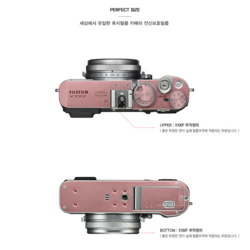 All Body Protection Film for Fujifilm X100F by 213LAB