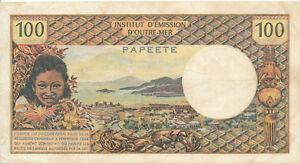 Tahiti-100-Francs-1973-VF-Pick-24b
