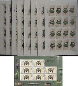 China 2003-26 Stamp Bronze Wares of the Eastern Zhou Dynasty sheet+mini-pane