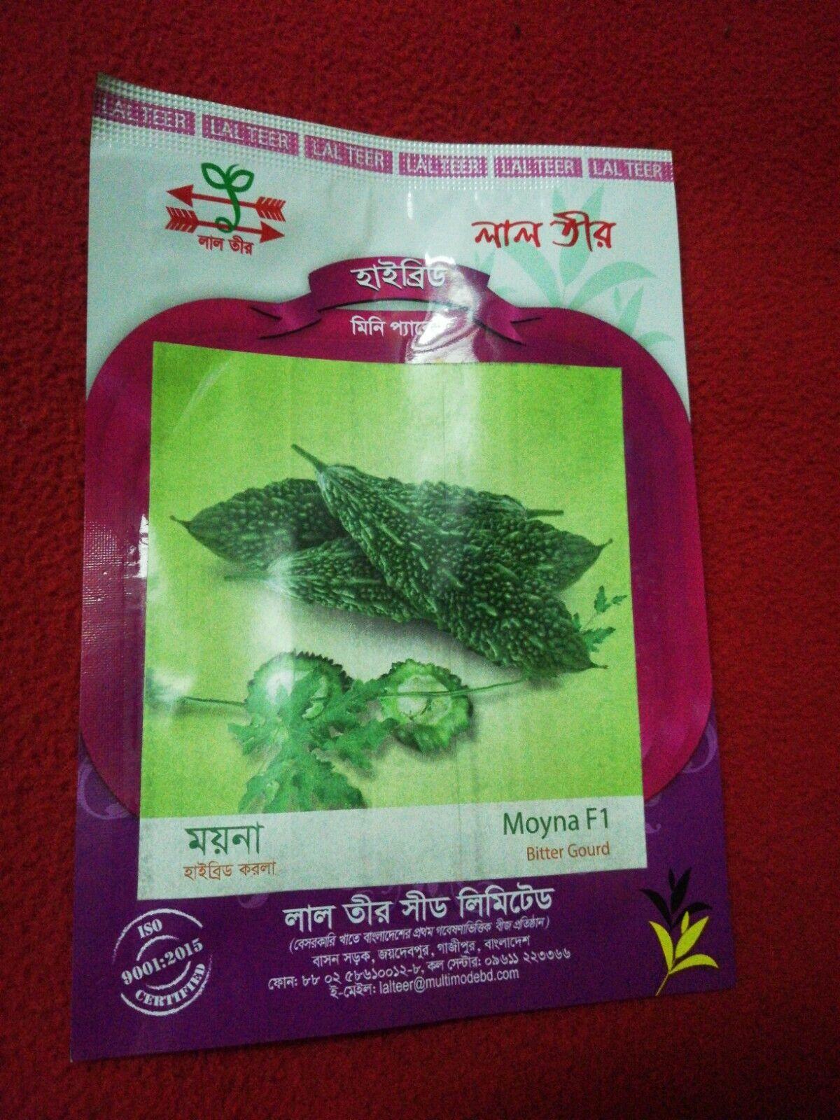 (2 packet) Asian/ Bangladeshi Tasty Vegetable F1 Seeds Bitter gourd 💯% Grows