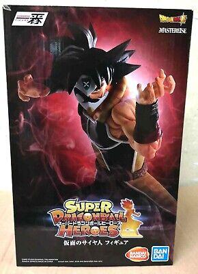 Bandai Ichiban Dragon Ball Heroes The Masked Saiyan Figure