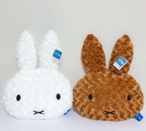Miffy Rosebore Cushion Set of 2 Melanie Miffy Taito Prize 50cm Bruna Official
