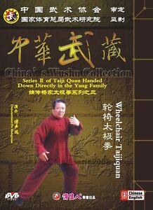 Yang-Style-Tai-Chi-Taijiquan-Wheelchair-Taijiquan-Fu-Shengyu-DVD