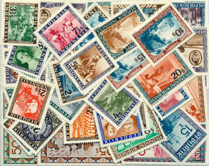 INDONESIA-50-DIFFERENT-MNH-STAMPS-39863-FREE-GIFT