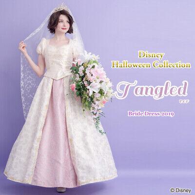 Disney Rapunzel Tangled Ever After Cosplay Dress Woman Secret Honey Japan Ebay